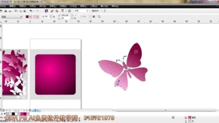 cdr教程 CDR软件 安装教程  CDR实例教程-蝶花饰绘制