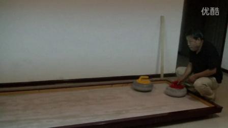 天奥冰上、板上两用冰壶球