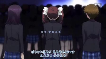 届かない恋 -白色相簿2- 最终话ED 中日字幕-上原れな
