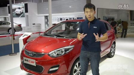 2014成都车展 7号馆凯翼C3C3Ri-CX