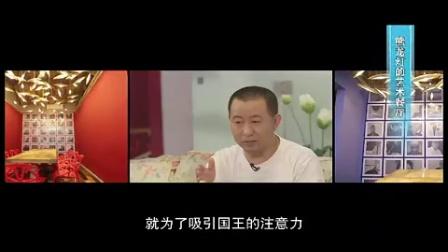 熊龙灯设计的艺术餐厅-中国宋庄艺术区小堡南街77号-贵人堂