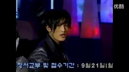 【粉红豹】H.O.T. - Line up (SBS 超级模特选拔 1998)