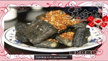 芝麻高炉烧饼做法郑州高炉烧饼怎么做法怎么高炉烧饼制作方法