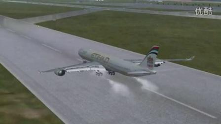 A340500雨天15节侧风降落基什岛