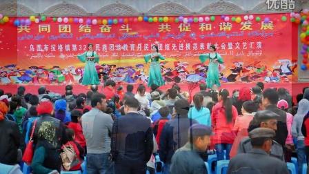 庆祝博尔塔拉蒙古自治州成立六十周年