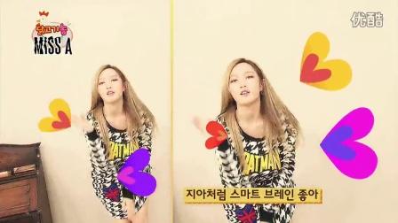 miss A - 特殊歌谣 131208 SBS 人气歌谣