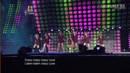 Secret - Poison 121103 KBS2 The K-Pop World Festival