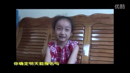 少年宫语言班同鞋在江西卫视《家庭幽默录像》滴喜乐汇