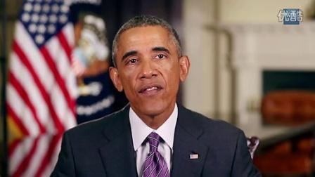 奥巴马每周演讲视频20140830