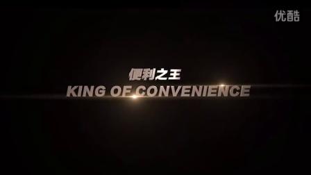 浦科特M6e 高清超震撼视频