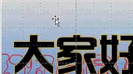 6-38 王子老师讲2010PPT《添加GIF动画的几种方法及其它》