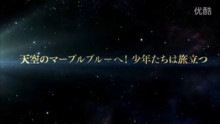 《混沌之戒3》比美最终幻想14 SE再造经典RPG游戏
