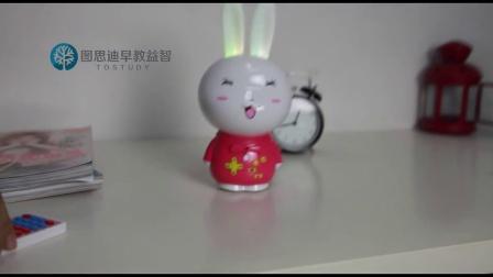 图思迪早教故事机 美美兔遥控触摸4G