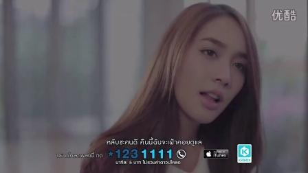 min-sweet dream 《逐爱天涯》 Ost-[Official MV]