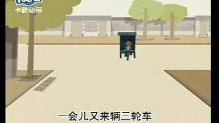 【相声】侯宝林 郭启儒 - 醉酒[动漫版]