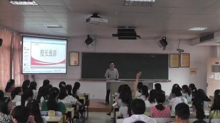 南京仁人职业培训学校 第24期南京人力资源师班开学典礼
