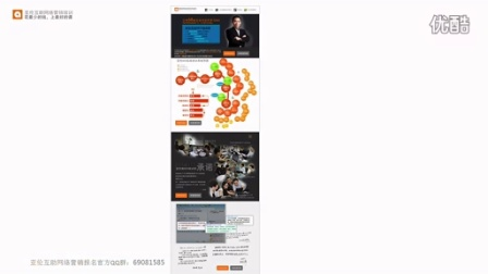 增强说服力的要素5行动号召——网站策划专家网络营销培训讲师谢松杰