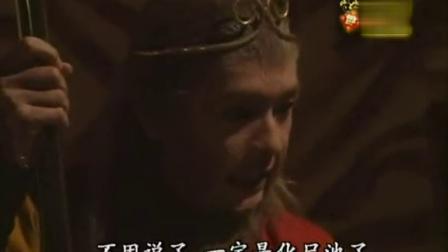 西游记陈浩民版12(粤语)