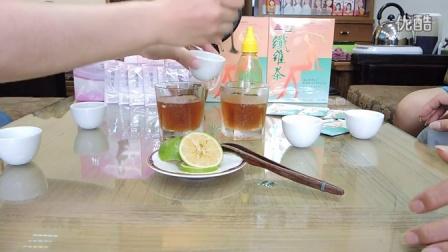 『易特商務網』簡專員超速纖維茶vs速淨纖維茶 冷泡熱泡法