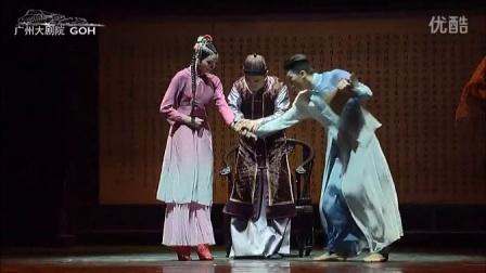 《沙湾往事》 广东歌舞剧院大型原创舞剧
