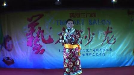 河南省三门峡市湖滨之声艺术团侯建芳 草原上的月亮