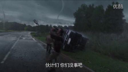 《不惧风暴》:中国独享未曝光片段