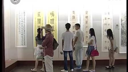 """""""中原雅韵——河南书画五人行""""在江苏扬州开展"""