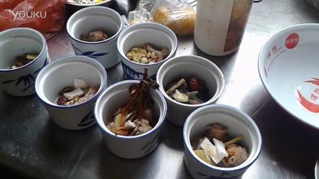煌旗小吃培训教你沙县小吃炖汤做法配方教程
