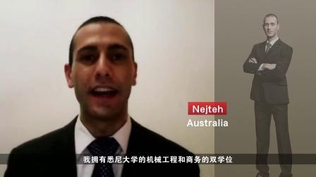 新东方在线外教口语一对一Nejteh老师介绍