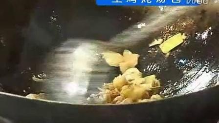 土鸡炖汤包的做法 美食 家常菜