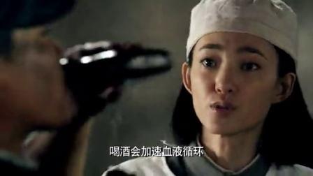 电视剧《战神》长版片花