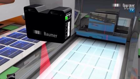 堡盟创新型PosCon 3D边缘检测传感器