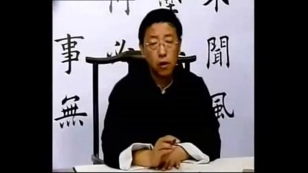 田蕴章365集视频讲座-每日一题每日一字 (6)