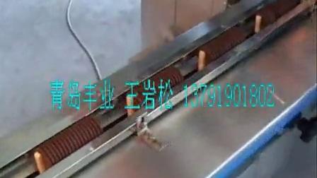 青岛丰业无托盒饼干包装机