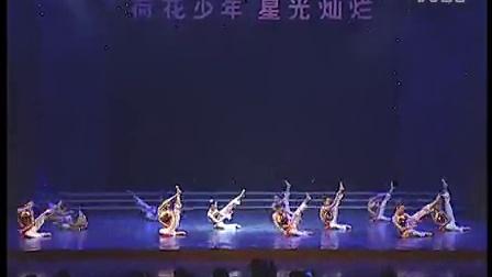 第二届荷花少年《山妞·扭》枣庄丽薇舞蹈艺术培训学校