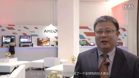 直击Computex2014 AMD全球副总裁大中华区董事总经理潘晓明专访