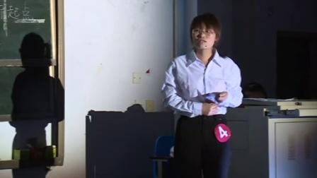安阳师范学院第二届模拟教师招聘大赛