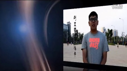 云南师范大学商学院工商管理学院学生会2014年招新宣传片一分钟预告片