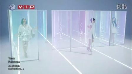 Perfume - 1mm(官方HD超清版)