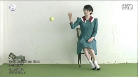 Perfume - Spending All My Time(官方HD超清版)