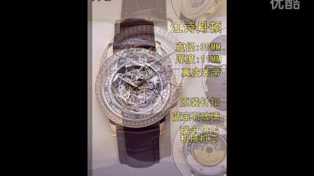 正品潮流情侣瑞士手表石英男士机械手表品牌排行榜10强手表男皮带