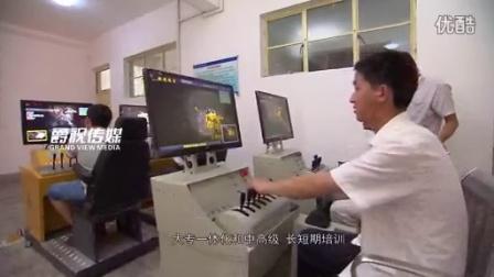 山东煤炭技术学院0622审片