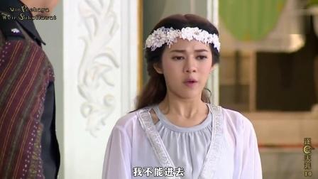 [Weir中文网MinPechaya中文网][逐爱天涯][WeirMin][泰语中字高EP10]