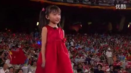 2008年北京奥运会开幕式 歌唱祖国_高清