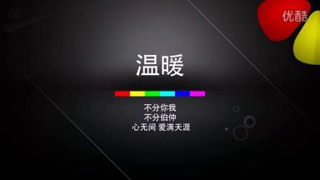 梦想鱼先行版预告片