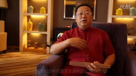 20130827广汽集团人事大调整 老总年轻化