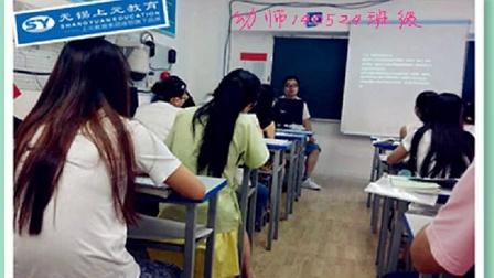 无锡教师资格证网上报名流程|2014教师资格证考试报名|无锡上元教育|angela王岳伦