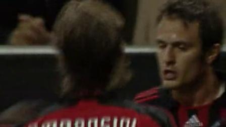 2007-2008 欧冠联赛 小组赛D组 第3轮 AC米兰Vs顿涅茨克矿工 精华 UEFA 英语