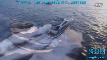 保利侯爵420 飞桥游艇
