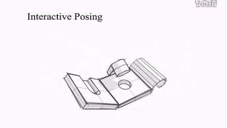 Interpreting Concept Sketches (SIGGRAPH 2013)